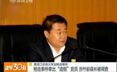 <a href='http://www.yidao5.com/article/201505/15/12571.shtml'>命理看安庆枪击案徐</a>